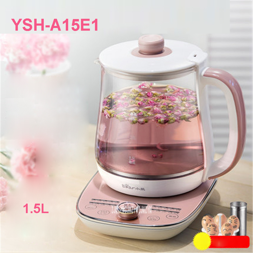 YSH-A15E1 1.5L multifunctional health glass maker water cooker household electric kettle 220V/50Hz tea pot Electric Kettles 220v 600w 1 2l portable multi cooker mini electric hot pot stainless steel inner electric cooker with steam lattice for students