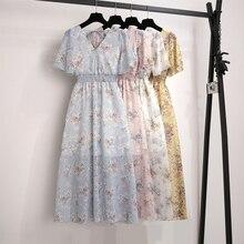 5810098e2 الصيف الأزهار طباعة الجنية الشيفون النساء اللباس ماكسي مكتب أنيقة خمر عطلة  الأصفر الشاطئ اللباس الأزرق