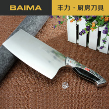 Kitchen knives, cut bone knife, carving knife, 3Cr13Mov Germany antimicrobial medical stainless materials, exported to Europe
