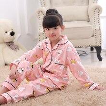 2b0cda6a6c High Quality Collar Pajamas Kids-Buy Cheap Collar Pajamas Kids lots ...