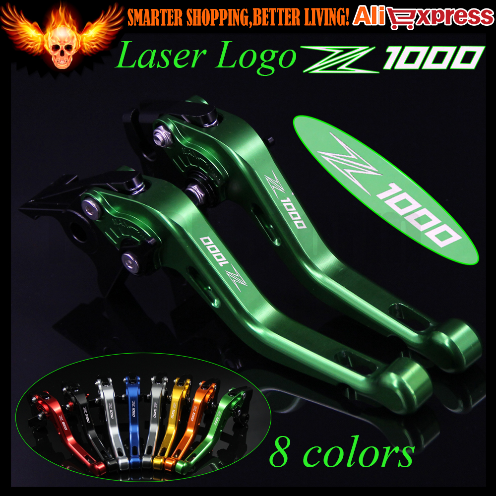 ФОТО With Logo(Z1000) 8 Colors CNC Aluminum Green Motorcycle Short Brake Clutch Levers For Kawasaki Z1000 2003 2004 2005 2006