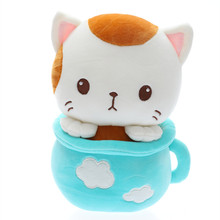 Kawaii Cats In Cups With Blanket Plush Toy Sleeping Baby Soft Lovely Stuffed Animal Pillow Cute Kids Doll Birthday Gift For Girl