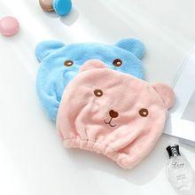 Women Shower Caps Bathroom Cute Bear Shower Dry Hat for Hair-Wrapped Microfiber
