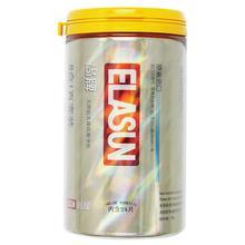Elasun 8in1 condom Sex Erotic Natural latex thin penis condoms for men Contraception Condom Smooth Lubricated Sex product цена и фото