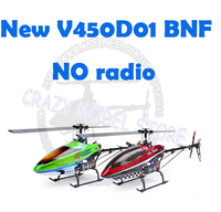 WALKERA New V450D01 Generation II 6 Axis Gyro Flybarless 6CH Helicopter BNF