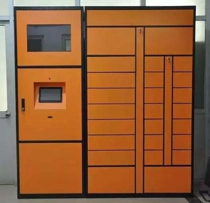 Self-service Software And Cabinet Supply SMART Parcel Delivery Locker, Logistic Distribution System Parcel Delivery Locker