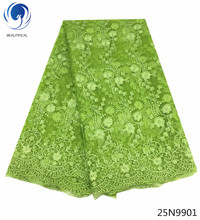 Beautifical french lace 2018 high quality african fabric green bridal 5yards per lot for women 25N99