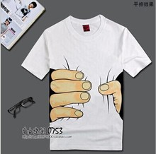 """I CATCH YOU"" 2016 New Funny T Shirts Cotton Big Hand Grab Printed Korean Men Tshirt Short-Sleeve Top Tees Free Shipping"