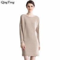 Для женщин из чистого кашемира платье в полоску Зимняя одежда с длинными рукавами заниженные плечи трикотажные Платья свитеры Лодка шеи По