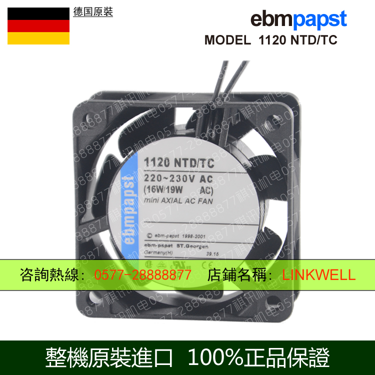 Original ebmpapst 1120NTD / TC 220-230V 16W / 19W cooling fan original ebmpapst17238 230v w2e142 bb01 01 cooling fan