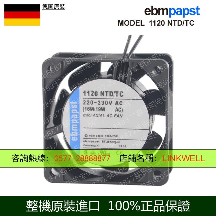 Original ebmpapst 1120NTD / TC 220-230V 16W / 19W cooling fan original ebmpapst 1120ntd tc 220 230v 16w 19w cooling fan