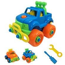DIY гайка Комбинации для автомобиля, самолета Модель игрушка-конструктор обучение маленьких детей головоломка поставки блоки игрушка