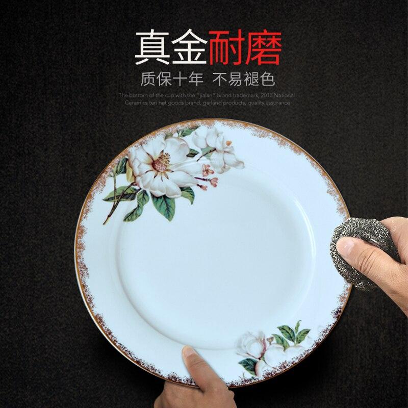 Servies Porselein Aanbieding.Gerechten Tangshan Gerechten Set Huishoudelijke Speciale Aanbieding