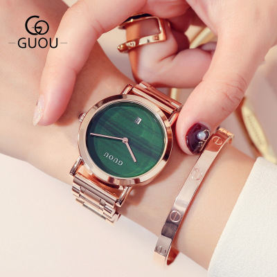 GUOU Watch Women Fashion Brand luxury Watches Reloj Mujer Stainless Steel Emerald Ladies Quartz watch Waterproof Kobiet zegarka fashion luxury guou watch women watch reloj mujer stainless steel quality diamond ladies quartz watch women rhinestone watches