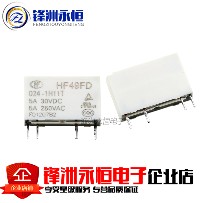 Free shipping 2PCS Hot Sale T HF49FD-024-1H11T 4-pin 5A JZC-49F-024-1H1T Relay ...