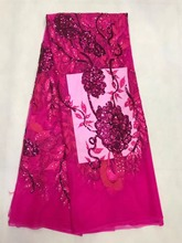 French lace fabric 5yds/pce by dhl fuchsia sequins laces for women party dresses 2017 new arrival nigerian fabrics jl-2084