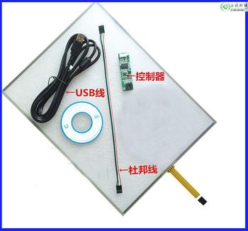 15 inch 322 * 247 4-wire touch screen 15-inch four-wire resistive POS point meal vegetable machine industrial computer handwriti