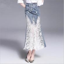 patchwork lace long denim skirts saia fashion high waist casual summer women skirts mermaid skirt