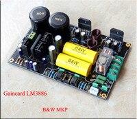 נמוך CG גרסה LM3886 עיוות עמידה יותר להקשיב את הגרסה של מגבר לוח