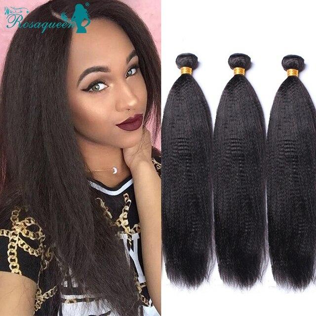 Italian Yaki 3 Packs/Lot Filipino Virgin Hair Italian Coarse Yaki Virgin Hair Weave Italian Light Yaki Rosa Hair Products