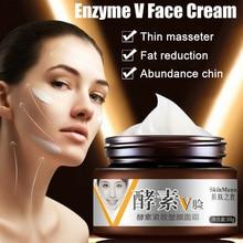 V-shape крем для похудения лица линия лифтинга укрепляющий увлажняющий крем SK88