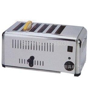 1PC EST-6 Household Automatic