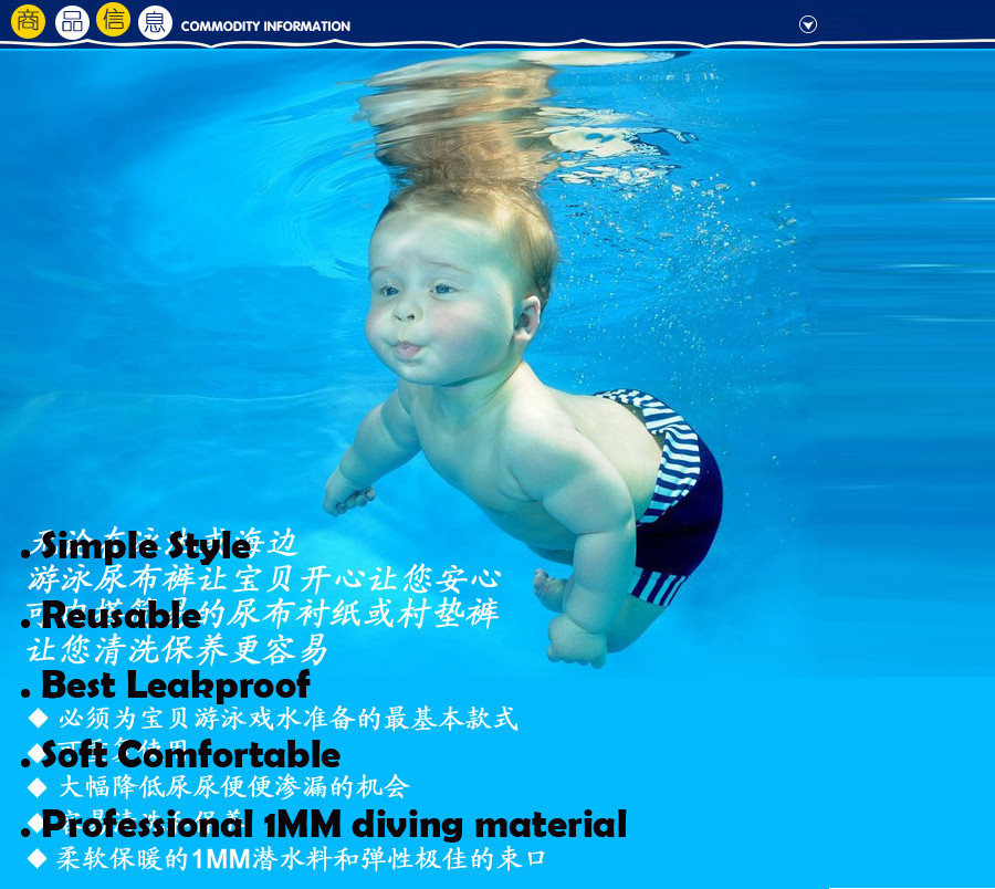 reusable swim diaper-2
