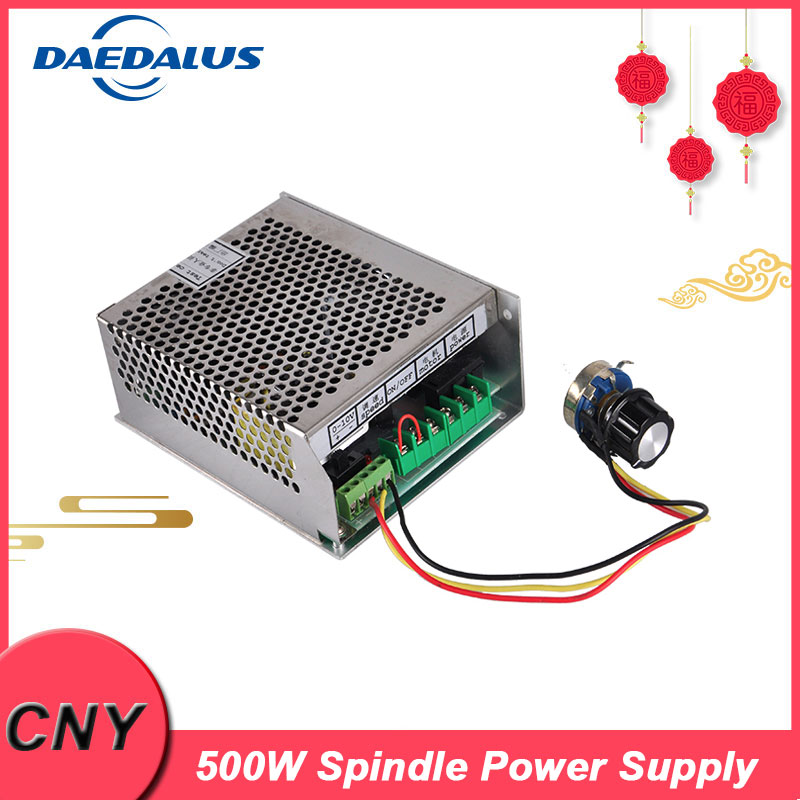 0 5KW Power Supply Speed Governor 500w Spindle Power Supply 110V 220V For DIY Engraving machine