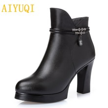 AIYUQI 2019 autumn new genuine leather women ankle boots, warm wool boots winter, platform banquet high heels snow
