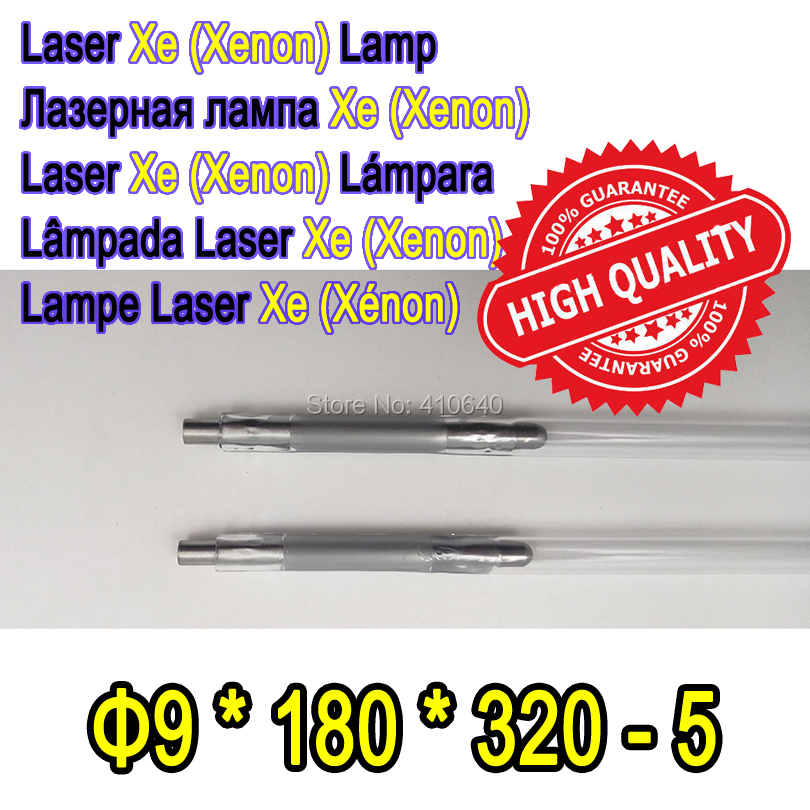 HIGH QUALITY 1 Pair Laser Xe Lamp Size 9*180*320-5  Diameter 9 mm Length 320 mm Lamp Suitable for Most Laser Cutting Machine