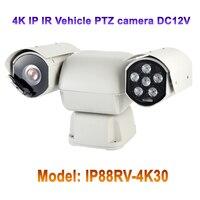 H.265 8MP ночного видения 100 м водонепроницаемый автомобильные ptz 4 К ip камера наружного видеонаблюдения DC12V