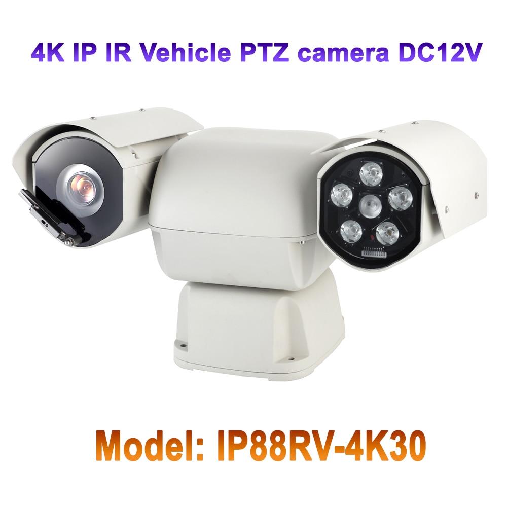 H.265 8MP vision Nocturne 100 M étanche véhicule monté ptz 4 k IP caméra Extérieure de sécurité de surveillance DC12V