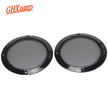 GHXAMP 2PCS 5 inch Subwoofer Speaker Grill mesh dedicated Mesh enclosure Car LoudSpeaker Protective Grilles Sound box Cover