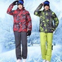 2016 Cheap Ski Suit Men Breathable Waterproof Ski Jacket men Snow Sets Winter Mens Ski Suit Thicken Warm Snowboard Jacket Pants