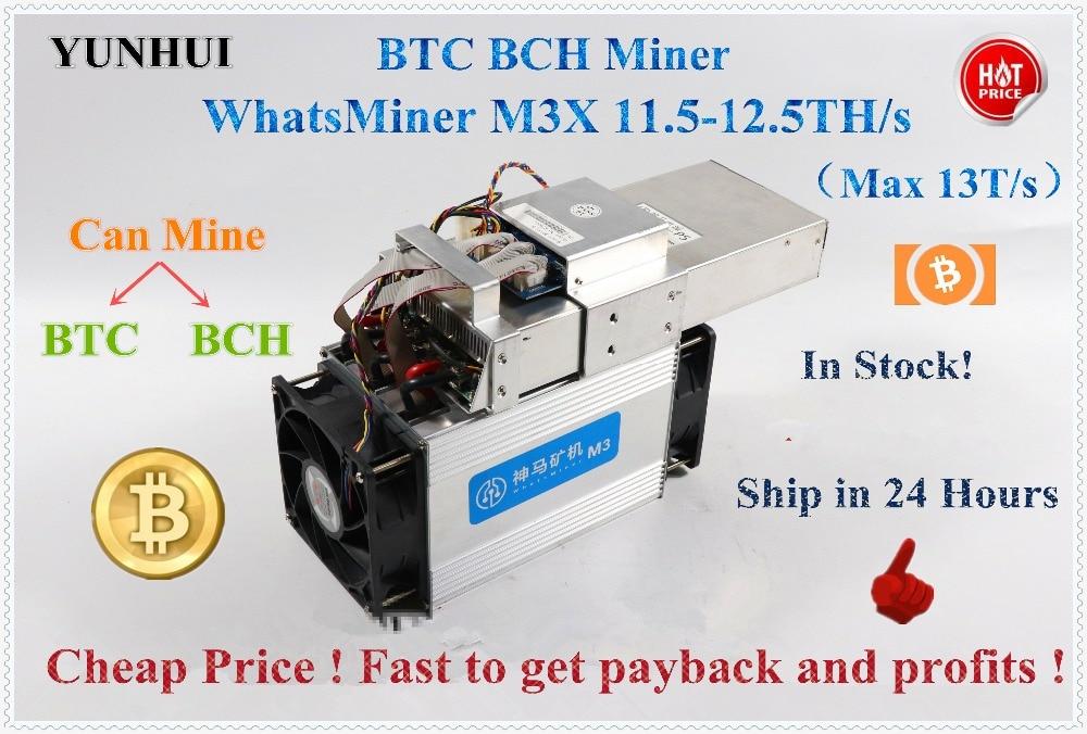 Asic Miner Bitcoin Miner WhatsMiner M3X 11.5-12.5 T/S mieux que Antminer S7 S9 yksminer M3 avec PSU pour BTC BCH