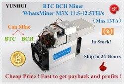 ASIC Майнер для биткойнов Майнер WhatsMiner M3X 11,5-12,5 T/S лучше чем Antminer S7 S9 WhatsMiner M3 с БП для BTC BCH
