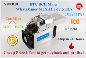 PSU Bitcoin Miner BTC S9 S7 with for BCH Better Than M3x11.5-12.5t/S