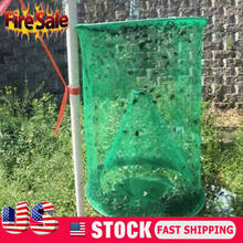 Outdoor Fly Trap-Perfect For Horses The Ranch Fly Trap The Most Effective trap U(China)
