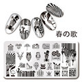 1Pc Nail Art Rectangle Stamping Template Bar Code QR Code Manicure Image Plate Harunouta L041