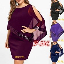 Dress female large size womens fashion irregular sequin stitching summer fake two pieces 2019 new