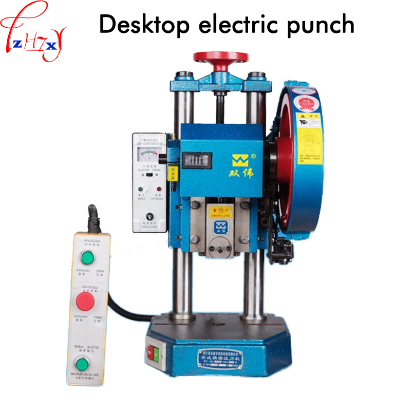 Small professional desktop electric punch manual operation double button switch electric punch presses 220/380V 250W