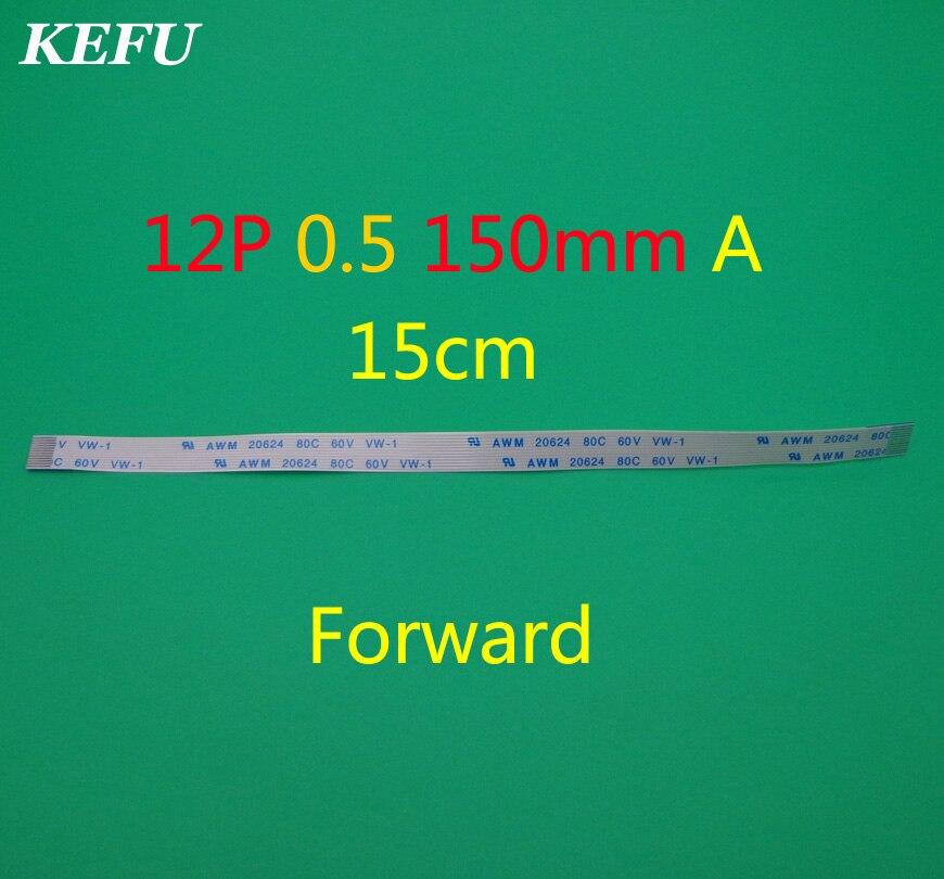 1pcs/lot Flat Switch Ribbon Flex Cable Power Button 12pin For HP DV9000 CTO DV6000 Series E118077 AWM 20624 60V 80C VW-1