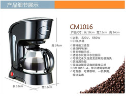 CM1016-4,Free shipping 6 cups High quality Moka coffee maker, coffee pot stainless steel moka electric coffee machine Automatic