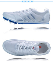 Running Shoes Track Field Sprint Spikes Athletic Ultra Light Sport Sneakers 100m Running Shoes