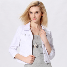 Denim jacket female white womens denim short thin coat