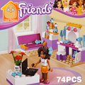 Minitudou Girls Toys 3D Building Blocks 74PCS Small Particle Assembled Kids Friend Blocks Educational Toys