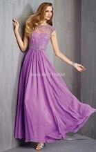Lila 2016 Oansatz Prom Kleider Perlen Chiffon Bodenlangen Sexy Open Back Kleid Kostenloser Versand Formale Abendkleider
