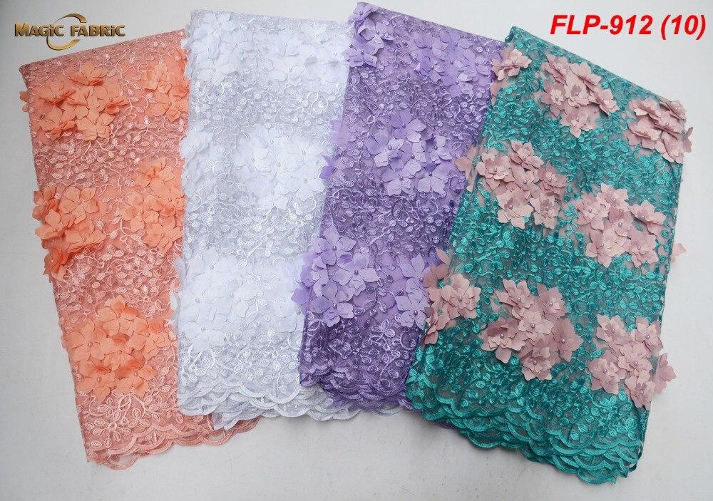 FLP-912-(10)