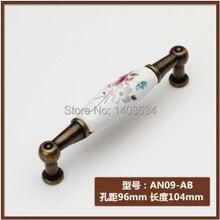 Длина 104 мм Отверстие CC 96 мм сплава Цинка старинные латунные ручки кабинет керамические ручки ящика тянет тюльпан цветок печати