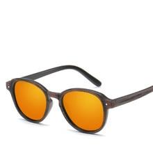 CitySpiner Orange Red Sunglasses Women 2019 New Men Sun Glasses Shades Gothic Female Polarized Sunglass Drive Luxury Brand Y214